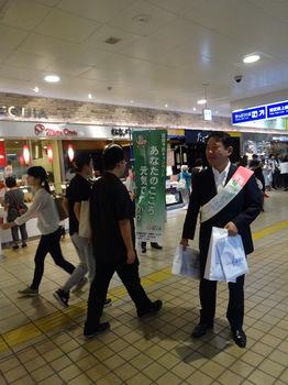 280927 心の健康キャンペーン1a.JPG