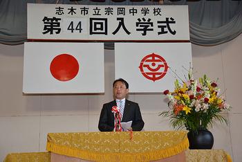 300409 宗中入学式16478-.jpg