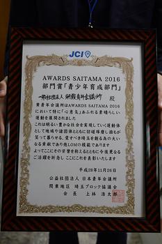 281221 朝霞JC_3.jpg