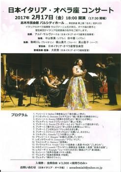 290124 オペラ歌手・中山さん表敬訪問2.jpg