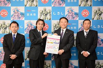290124 商工会青年部表敬1.jpg