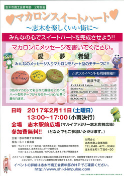 290124 商工会青年部表敬2.jpg