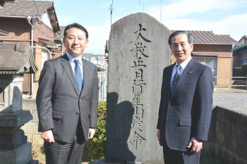 290127 富士吉田市文化・観光交流_01.jpg