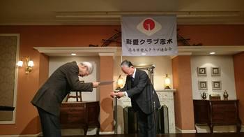 290131 志木市老人クラブ連合会新年会3.jpg