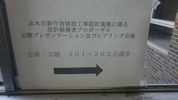 290329-01.jpg