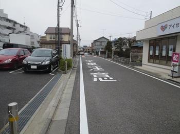 290331 道路標示2.jpg