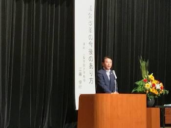 290629 議長会研修会02.jpg
