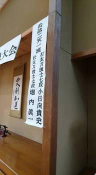 剣道大会02.jpg