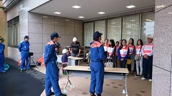 愛宕町防災訓練2.jpg